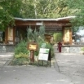 Brněnská zoo